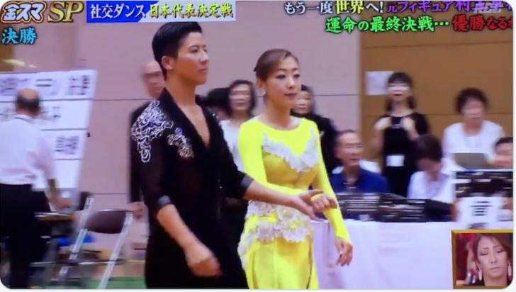 村主章枝社交ダンス仙台大会の結果は衣装が原因?今現在の実力を考察!