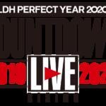 LDHメンバーCDTVスペシャルの出演時間はいつ?エグザイル2020新作リリースシングルがかっこいい!