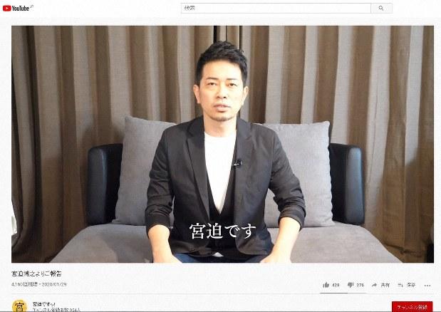 宮迫博之ユーチューブ謝罪がウソくさく演技に見えるのはなぜ?低い評価の多さがヤバい!