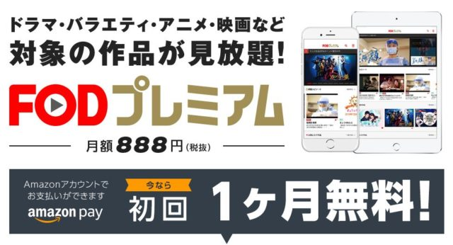 スーツ再放送2020関西予定はいつ?見逃し動画フル無料視聴は9tsuやデイリーで見れない?