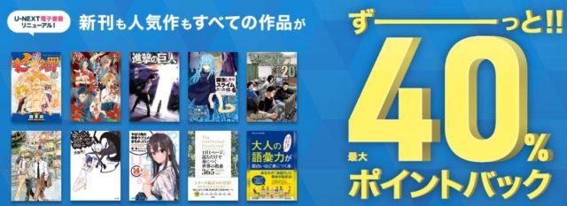 カイジ漫画全巻無料読み放題をzip・rarダウンロード