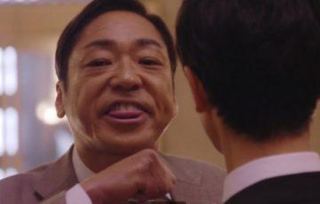 大和田常務おしまいdeathはアドリブ?名言シーンのセリフをネタバレ!