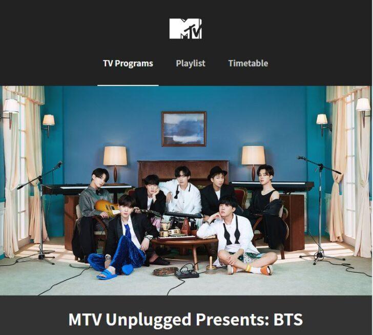 MTVアンプラグドBTSはテレビで見れない?視聴方法とお得な契約のやり方を紹介!