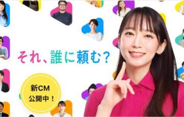 ココナラCM女優はだれ?プロフィールと出演作も紹介!
